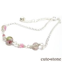 【pure】バイカラートルマリン ピンクスピネルのブレスレットの画像