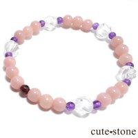 【fluffy pink】 ピンクソープストーン 水晶 アメジスト ガーネットのブレスレットの画像