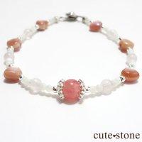 【cute princess】インカローズ ピンクシェル マザーオブパール ローズクォーツのブレスレットの画像