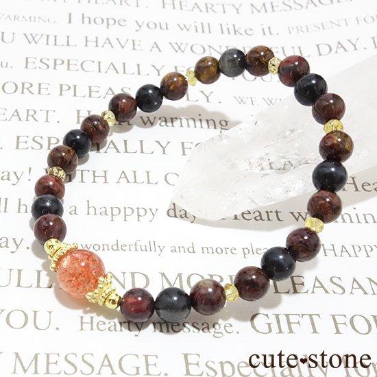 【大地の輝き】 サンストーン ピーターサイト ブラックスキャポライト シトリンのブレスレットの写真0 cute stone