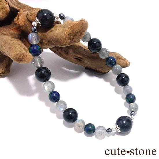 【Cosmo bracelet】ブラックマトリックスオパール アズライト ラブラドライト ブラックネフライト ヘマタイト ブレスレットの写真2 cute stone