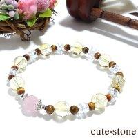 【秋景色に舞う花】ディープローズクォーツ タイガーアイ シトリン 水晶のブレスレットの画像