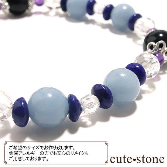 【冬のお守り】モリオン エンジェライト ラピスラズリ アメジスト 水晶の写真1 cute stone