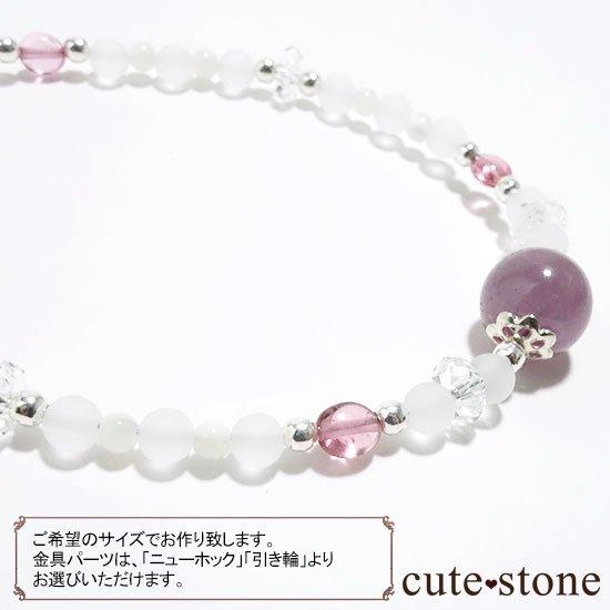 【浅紫の花】1点もの!パープルトルマリン ピンクトルマリン 水晶 マザーオブパールを使ったブレスレットの写真1 cute stone