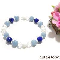 【冬の青空】ラピスラズリ エンジェライト ホワイトシェル ミルキークォーツ 水晶のブレスレットの画像
