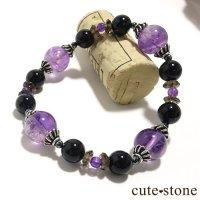 【神秘の紫】 バイカラーアメジスト モリオン アメジスト スモーキークォーツのブレスレットの画像