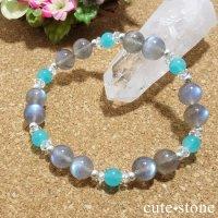 【青のオーロラ】ラブラドライト アイスアマゾナイトのブレスレットの画像