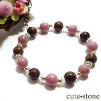 【chocolate factory -strawberry-】ピーモンタイト ピーターサイトのブレスレットの画像