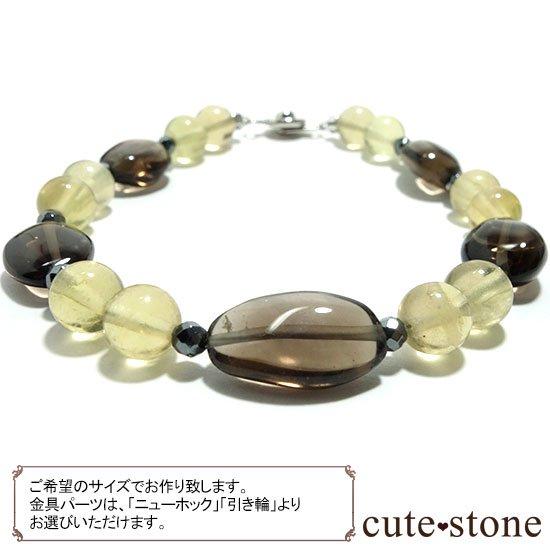 【Leopard Color】スモーキークォーツ イエローフローライト ヘマタイトのブレスレットの写真3 cute stone