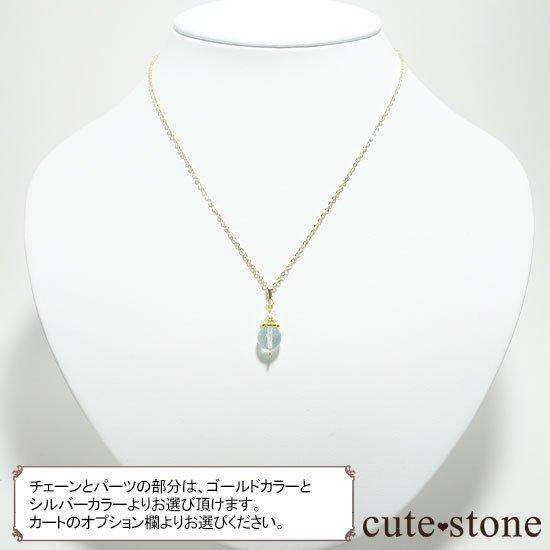 【Birthday Necklace 11月】 ブルートパーズと水晶で作った誕生石ネックレスの写真5 cute stone