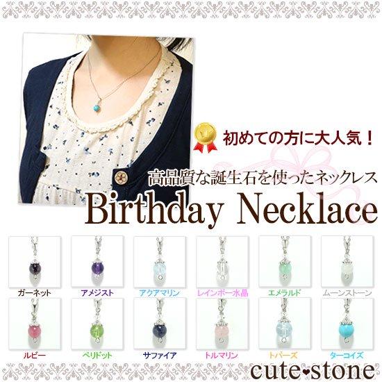 【Birthday Necklace 11月】 ブルートパーズと水晶で作った誕生石ネックレスの写真6 cute stone