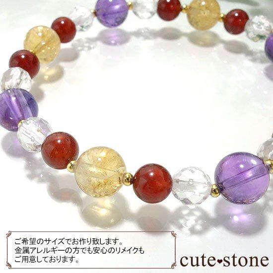 【秘密の花園】 アメジスト シトリン ヘソナイト 水晶のブレスレットの写真1 cute stone