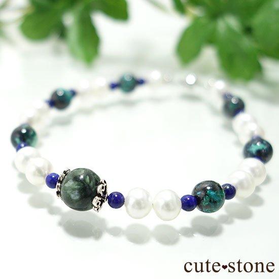【天使の贈り物 -Seraphim-】クリソコラ セラフィナイト 淡水真珠 ラピスラズリのブレスレットの写真2 cute stone