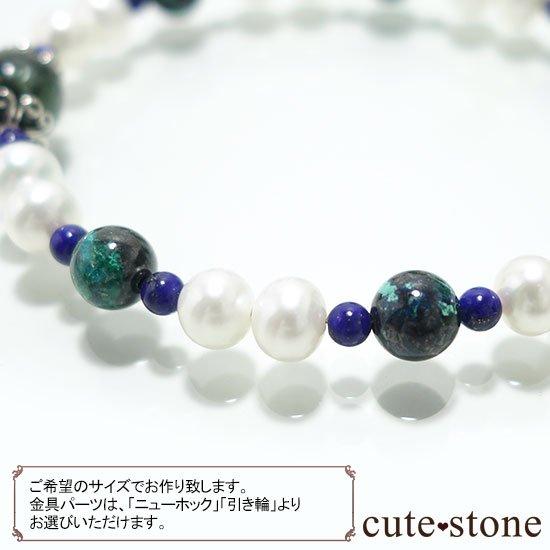 【天使の贈り物 -Seraphim-】クリソコラ セラフィナイト 淡水真珠 ラピスラズリのブレスレットの写真3 cute stone
