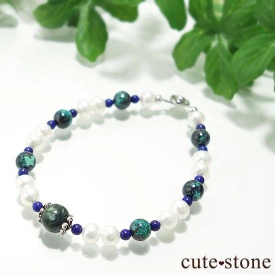 【天使の贈り物 -Seraphim-】クリソコラ セラフィナイト 淡水真珠 ラピスラズリのブレスレットの写真4 cute stone