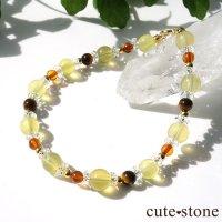 【Honey Ring -Lemon-】イエローオパール バルティックアンバー タイガーアイのブレスレットの画像