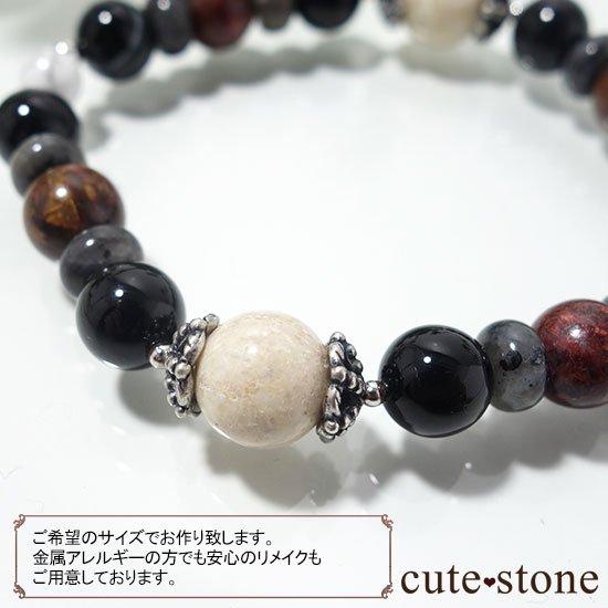 【Power of the earth】リバーストーン、オニキス、ラルビカイト、ピーターサイト、マグネサイトのブレスレットの写真0 cute stone