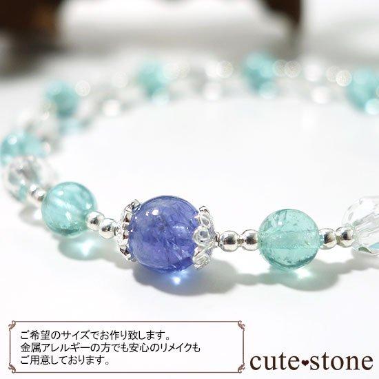 【水の紋章】タンザナイト アパタイト 水晶のブレスレットの写真0 cute stone