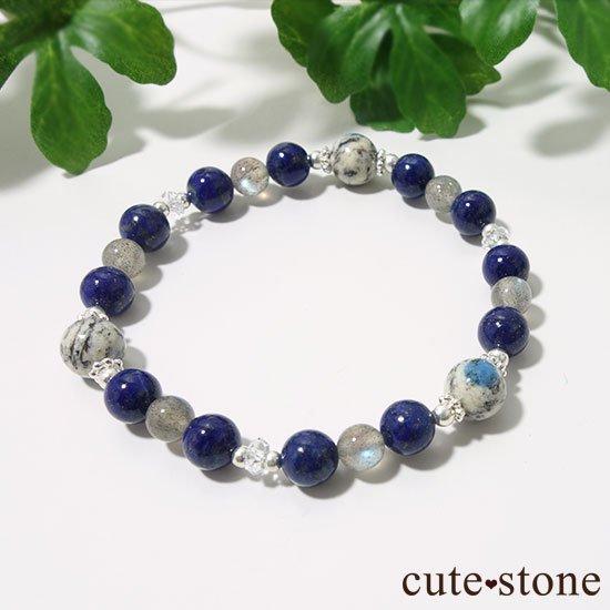 【山脈の夜空】K2アズライト ラブラドライト ラピスラズリのブレスレットの写真0 cute stone