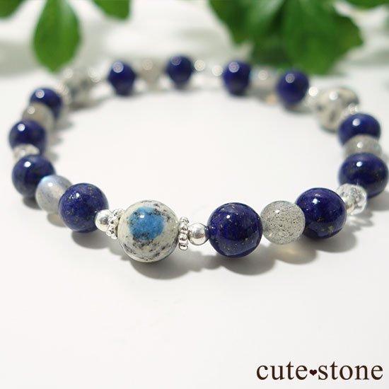 【山脈の夜空】K2アズライト ラブラドライト ラピスラズリのブレスレットの写真1 cute stone