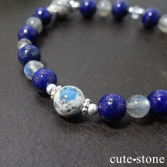 【山脈の夜空】K2アズライト ラブラドライト ラピスラズリのブレスレットの写真4 cute stone
