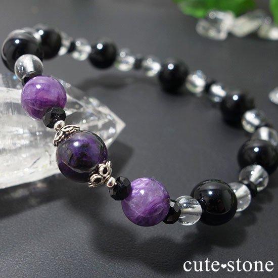 【Purple illusion】スギライト チャロアイト モリオン スティブナイトインクォーツのブレスレットの写真0 cute stone