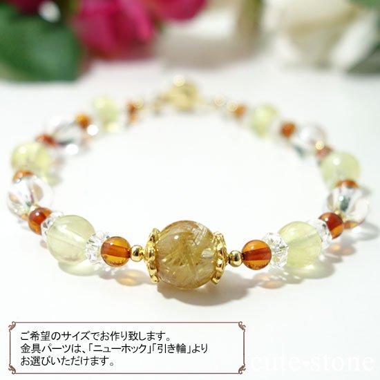 【Rapunzel】ゴールドルチル アンバー プレナイト アイスクリスタル 水晶のブレスレットの写真1 cute stone