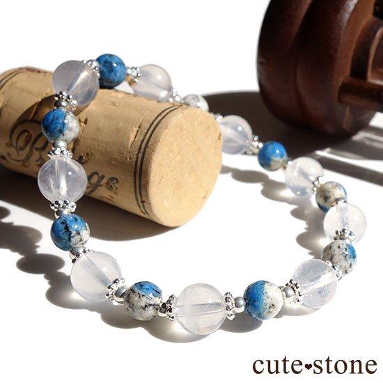 【K2と青空】K2ムーンクォーツ K2アズライトのブレスレットの写真0 cute stone