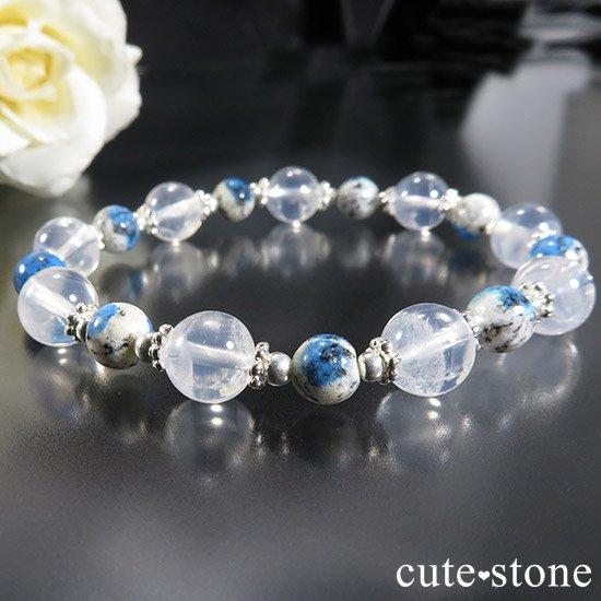 【K2と青空】K2ムーンクォーツ K2アズライトのブレスレットの写真4 cute stone