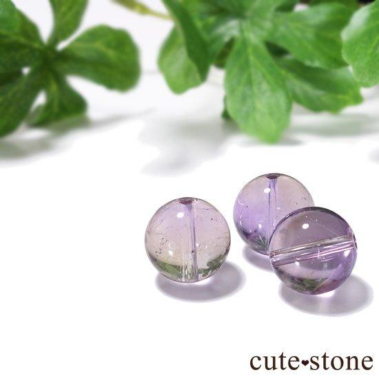 【粒売り】アメトリン AAA+ ラウンド10mmの写真1 cute stone