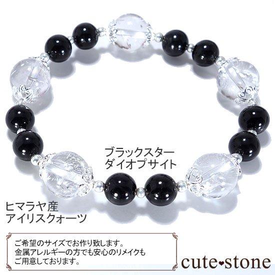 【虹色の星空】ヒマラヤ産アイリスクォーツ ブラックスターダイオプサイトのブレスレットの写真7 cute stone