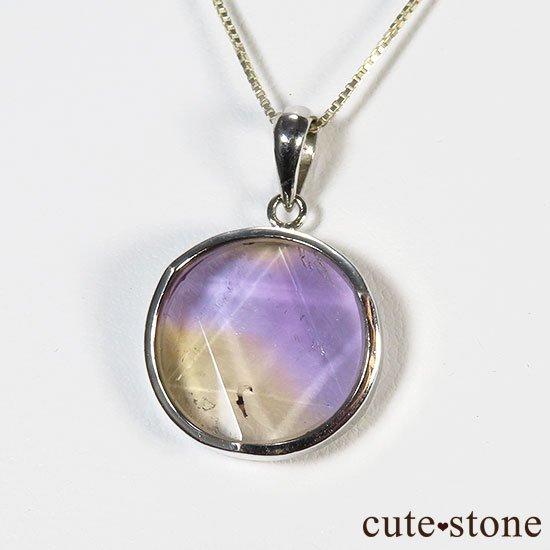 アメトリンの六芒星ペンダントトップの写真0 cute stone