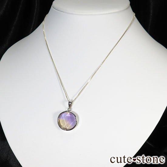 アメトリンの六芒星ペンダントトップの写真4 cute stone
