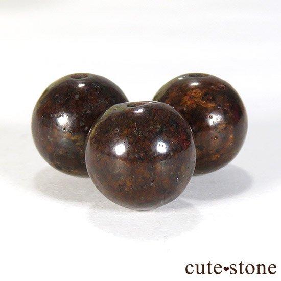 【粒売り】 サハラ隕石(サハラNWA869) 8mm