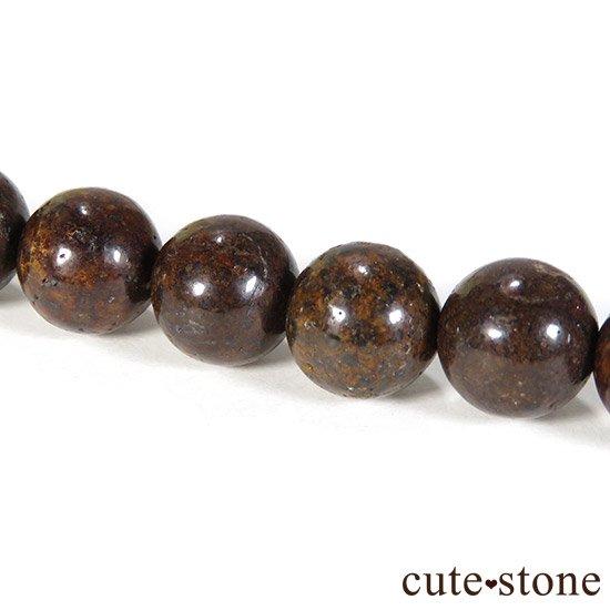 【粒売り】 サハラ隕石(サハラNWA869) 8mmの写真1 cute stone