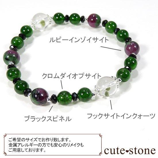【Green Crystal】 フックサイトインクォーツ クロムダイオプサイト ルビーインゾイサイト ブラックスピネルのブレスレットの写真5 cute stone