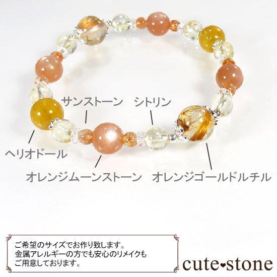 【太陽のかけら】 オレンジゴールドルチル ヘリオドール オレンジムーンストーン サンストーン シトリンのブレスレットの写真9 cute stone