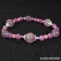 【feminine fuchsia】 トルマリンインレピドライトシリカ ピンクサファイア グァバクォーツ 水晶のブレスレットの画像