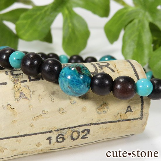 【Tropical】 クリソコラ ターコイズ エボニーのブレスレットの写真1 cute stone