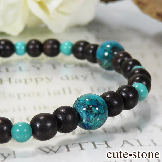 【Tropical】 クリソコラ ターコイズ エボニーのブレスレットの写真5 cute stone