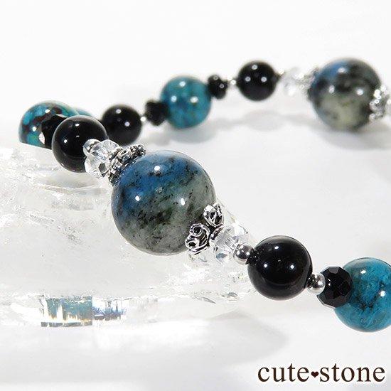 【深海物語】K2アズライト クリソコラ モリオン ブラックスピネルのブレスレットの写真2 cute stone