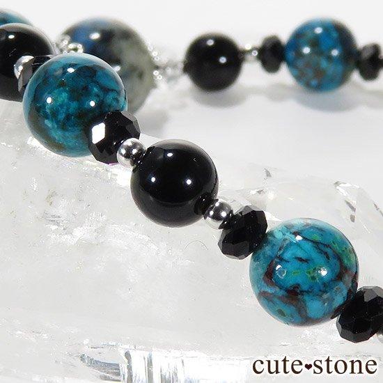 【深海物語】K2アズライト クリソコラ モリオン ブラックスピネルのブレスレットの写真3 cute stone