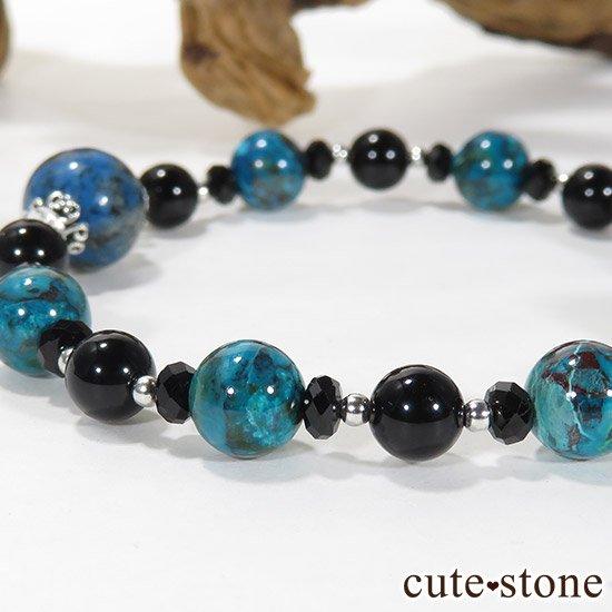 【深海物語】K2アズライト クリソコラ モリオン ブラックスピネルのブレスレットの写真4 cute stone