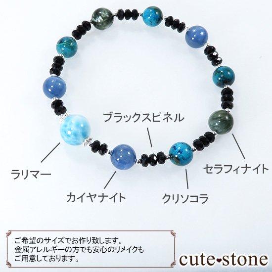 【静かな夜の海】 ラリマー カイヤナイト クリソコラ セラフィナイト ブラックスピネルのブレスレットの写真7 cute stone