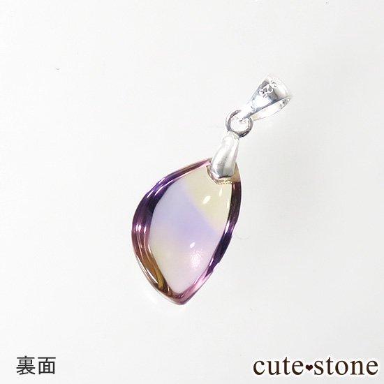 アメトリンのペンダントトップ No.2の写真0 cute stone