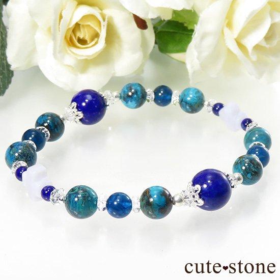 【蒼の世界】 ラピスラズリ クリソコラ アパタイト ブルーレースのブレスレットの写真0 cute stone