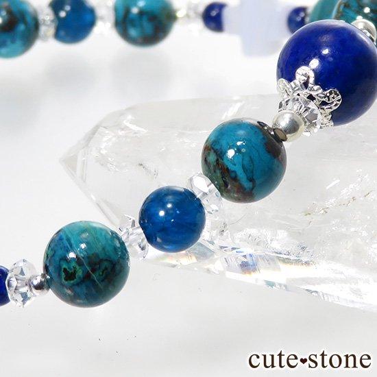 【蒼の世界】 ラピスラズリ クリソコラ アパタイト ブルーレースのブレスレットの写真2 cute stone