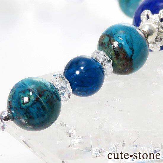 【蒼の世界】 ラピスラズリ クリソコラ アパタイト ブルーレースのブレスレットの写真3 cute stone