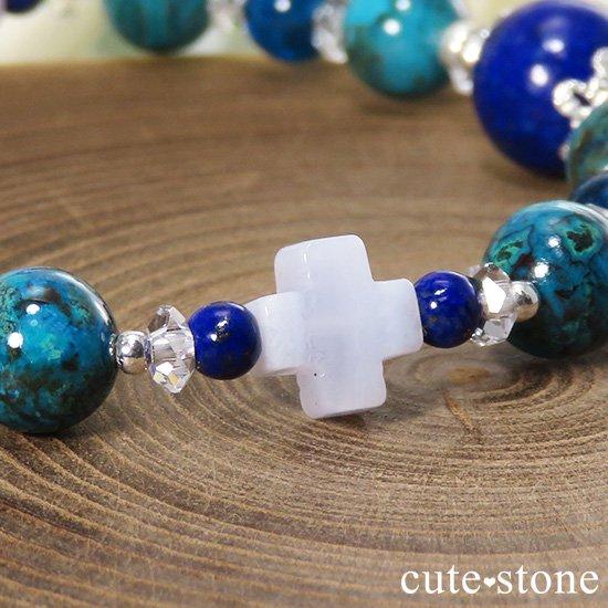 【蒼の世界】 ラピスラズリ クリソコラ アパタイト ブルーレースのブレスレットの写真4 cute stone