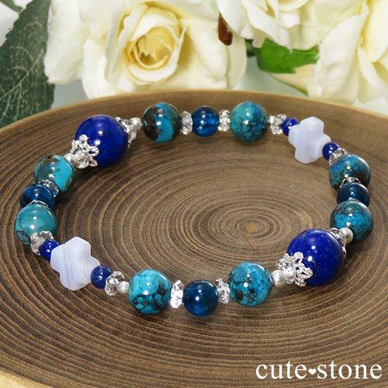 【蒼の世界】 ラピスラズリ クリソコラ アパタイト ブルーレースのブレスレットの写真5 cute stone
